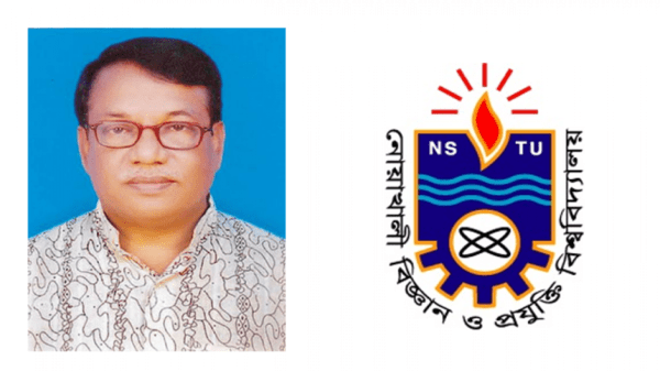 নোবিপ্রবি: নবনিযুক্ত রেজিস্ট্রার ড. আবুল হোসেন