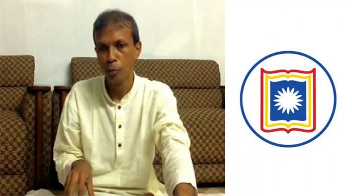 রাজশাহী বিশ্ববিদ্যালয়ের কর্মকর্তার বিরুদ্ধে ধর্ষণ মামলা