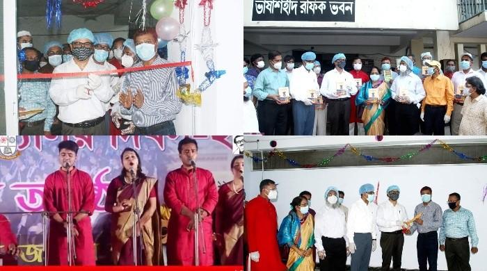 জগন্নাথ বিশ্ববিদ্যালয় দিবস