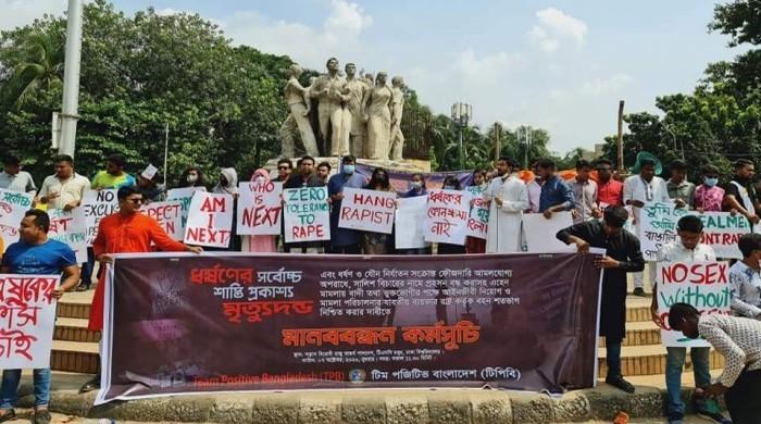 রাব্বানীর নেতৃত্বে ওমর সানি ও মৌসুমীর ধর্ষণের বিরুদ্ধে প্রতিবাদ