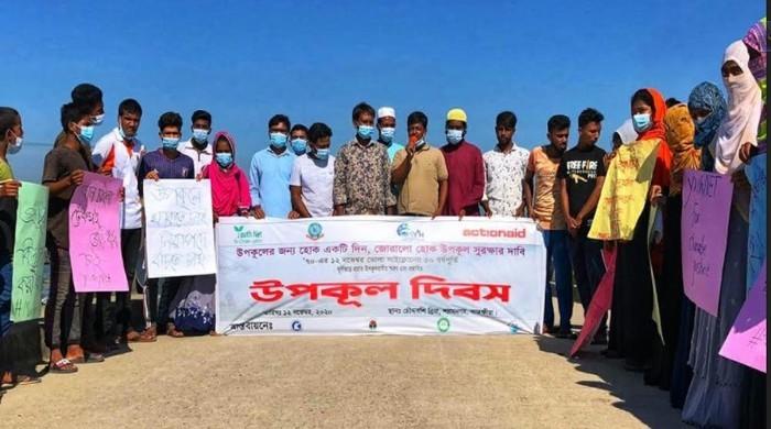 শ্যামনগরে 'উপকূল দিবস' ঘোষণার দাবিতে শিক্ষার্থীদের সমাবেশ