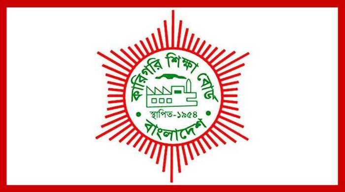 বাংলাদেশ কারিগরি শিক্ষা বোর্ডের এইচএসসি (বিএম) এ্যাসাইনমেন্ট বিষয়ে নোটিশ | HSC BM Assignment Notice