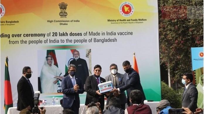 বাংলাদেশকে টিকা হস্তান্তর করল ভারত