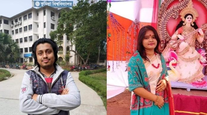 কুমিল্লা বিশ্ববিদ্যালয়ে পূজা উদযাপন পরিষদের নতুন কমিটি