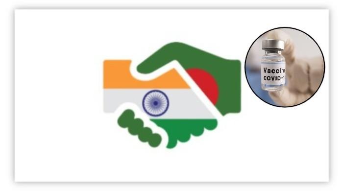 ৫০ লাখ ভ্যাকসিন কিনতে আজ ভারতে ৬০০ কোটি টাকা পাঠাবে বাংলাদেশ