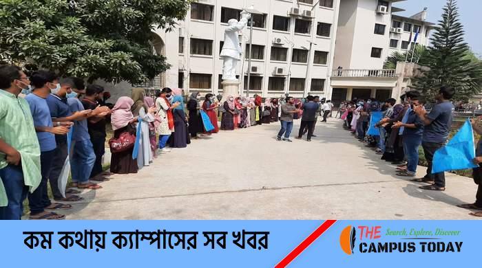 দ্বিতীয় দিনের মতো চলছে কুমিল্লা বিশ্ববিদ্যালয়ে আন্দোলন