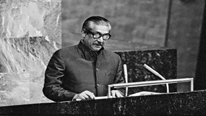 On 25 September 1974, Bangabandhu Sheikh Mujibur Rahman made a historic speech in the 29th session of the United Nations General Assembly