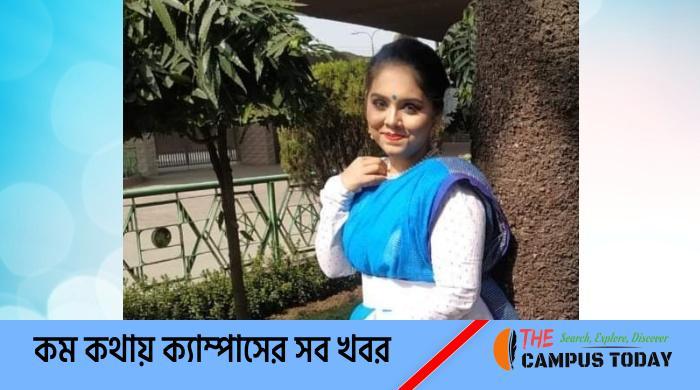 বাংলাদেশ টেলিভিশনে নৃত্য শিল্পী নির্বাচিত কুবি শিক্ষার্থী
