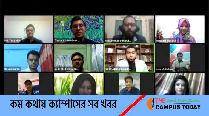 বরেন্দ্র বিশ্ববিদ্যালয়ে ক্যারিয়ার বিষয়ক ভার্চুয়াল 'Career Talk'