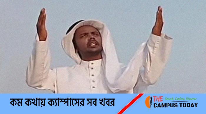 আরবি ভাষায় গান গাইলেন হিরো আলম (ভিডিও)