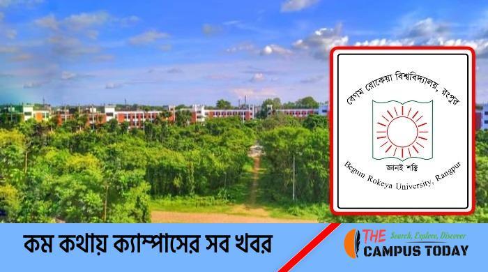 বেগম রোকেয়া বিশ্ববিদ্যালয় বিশ্ববিদ্যালয় (বেরোবি)